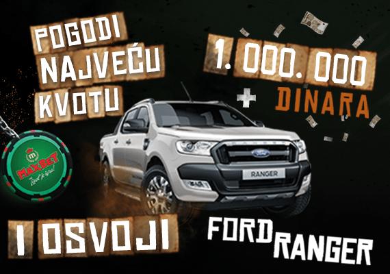 Osvoji Ford